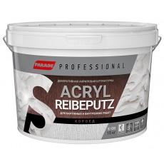 Декоративная штукатурка короед PARADE Professional Acryl Reibeputz S130 R2,0 15 кг