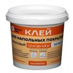 Клей акриловый ProfiMaster для напольных покрытий, белый 1,2 кг