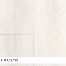 Ламинат WOODSTYLE BRAVO Дуб хайберг 33 кл /1291*193*8 мм 4-V