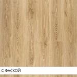 Ламинат Loc Floor 50 Дуб оригинальный Quick-step 33кл/8мм