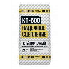 """Клей плиточный """"BUILDER"""" КП-500 25 кг"""