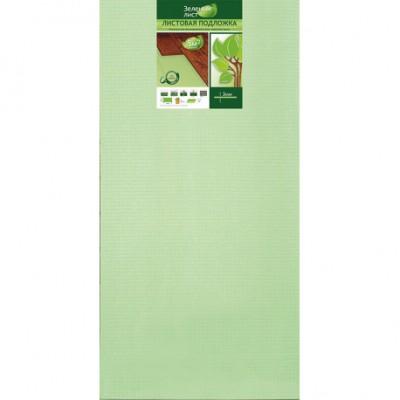 Подложка листовая под ламинат и паркетную доску Солид 1050х500х3 мм, зеленый, упаковка 5 м2