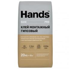 """Клей гипсовый монтажный """"Hands"""" Side PRO (для ПГП, ГКЛ) 20кг /80"""