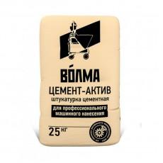 """Штукатурка цементная """"Волма"""" Цемент-Актив 25кг (машинного нанесения)"""